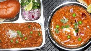 Homemade Pav Bhaji Video Recipe   Quickest One Pot Bhavna's Kitchen