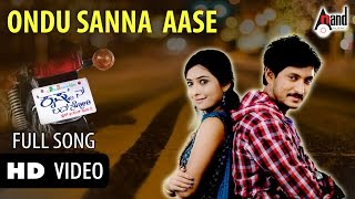 Krishnan Love Story - Ondu Sanna Aase