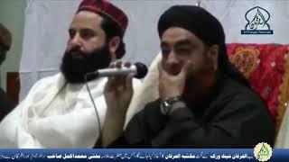 Surah Kauser, Mufti Akmal
