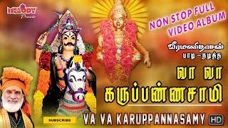 Vaa Vaa Karuppannasamy | Ayyappa Songs I Tamil Devotional | Veeramanidaasan | ayyappa swamy songs