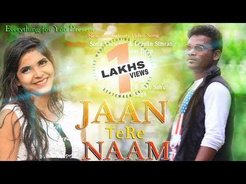 Xxx Mp4 Jaan Tere Naam Iswara Deep Simran Sambalpuri Song Full HD Video 2017 3gp Sex