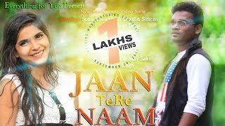 Jaan tere Naam   Iswara Deep   Sambalpuri song full HD Video 2017