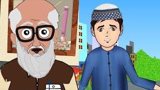 Abdul Bari & the happy Old Man on their honesty Bangla Version