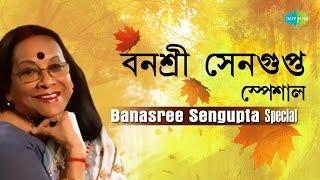 images Weekend Classic Radio Show Banasree Sengupta Special বনশ্রী সেনগুপ্ত Kichhu Galpo Kichhu Gaan