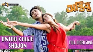 Mon Amar Kothay Re Video Song 2016 By Ostitto Bangla Movie By Shoumi & Jovan