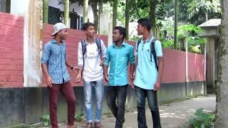 মাল। তোর বোন একটা । বাংলা মাল । Bangla Video MAAl