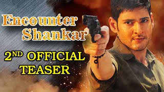 Encounter Shankar 2nd Teaser | Superstar Mahesh, Sonu Sood, Tamannaah | Aagadu Completes 50 Days