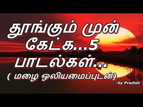 Xxx Mp4 Tamil Sleep Songs Rain Sound Remixed 3gp Sex