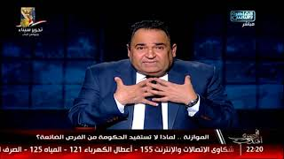 كيف تستفيد مصر من تخصيص السعودية 64 مليار دولار لقطاع الترفيه!