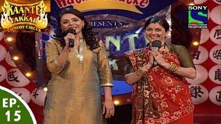 Comedy Circus - Kaante Ki Takkar - Episode 15 - The winner takes it all