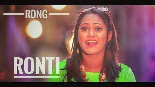 Bangla New Song   Rong   Ronti   2016