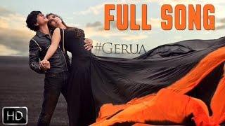 GERUA Full VIDEO Song Out | Dilwale 2015 | Shahrukh Khan & Kajol