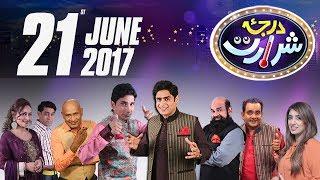 Darja-E-Shararat   SAMAA TV   Abrar Ul Haq   21 June 2017