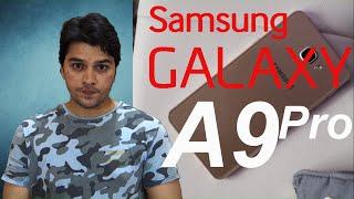 [ Hindi-हिन्दी ] Samsung Galaxy A9 pro : worth the wait !!! (opinion)