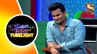 Salman Khan And Sohail Khan Are Asked A Funny Question - Super Night with TUBELIGHT - 17th June