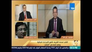 500مليون جنية قيمة العرض المقدم من رجل الأعمال أحمد عز مقابل التصالح في جميع القضايا