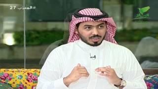 #المعزب27 | محمد النحيت يختلف مع هاني العنزي حول عقود الإذعان وبنودها
