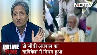 Prime Time With Ravish Kumar, Oct 11, 2018 | How Many More Lives Will be Lost Before Ganga is Saved?