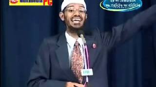 Bangla: Dr. Zakir Naik's Lecture - Is Non-Vegetarian Food Permitted or Prohibited for a Human Being?