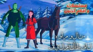 هوا مولان - فيلم الأطفال | Hua Mulan- Kids movie