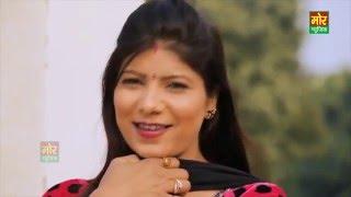 Aaja O Marjane - Haryanvi Song 2016 New - Pooja Hooda & Sanjay Verma - Haryanvi Song 2016 New