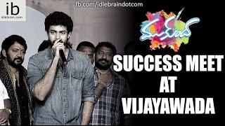 Mukunda success meet at Vijayawada - idlebrain.com