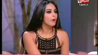 هو ولا هى - ميس حمدان تغنى أغنية جديدة لها وترقص عليها .. هانى رمزى: انتى هيجيلك أفراح كتير