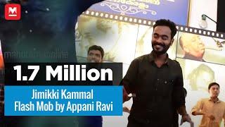 Jimikki Kammal Flash Mob by Appani Ravi (Sarath Kumar) & Students | CSFF Grand Finale Season 5
