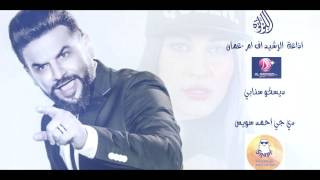 زين العراقي - كشخه ( فيديو كليب حصري ) |  ( Zain Aliraqi - Kash5a (EXCLUSIVE Music Video