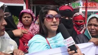 কেরানীগঞ্জে রাজউক কর্তৃক ভূমি দখলের প্রতিবাদী মানববন্ধন -muktosangbad.com