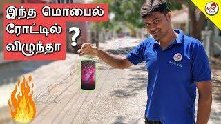 Moto Z2 Force - Drop test - கீழ விழுந்த உடையுமா ? | Tamil Tech
