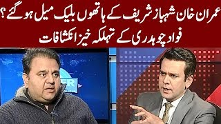 Fawad Chaudhry Exclusive Interview | Center Stage With Rehman Azhar | 15 December 2018 | Express