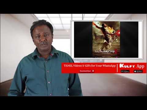 Xxx Mp4 Viswaroopam 2 Review Kamal Hassan Tamil Talkies 3gp Sex