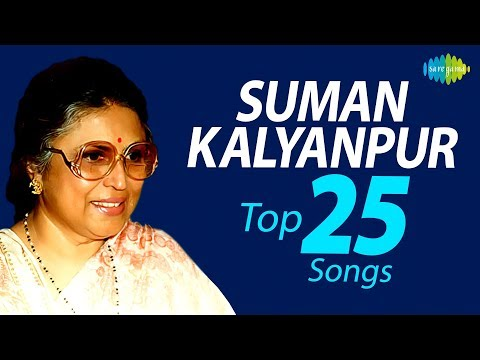 Xxx Mp4 Top 25 Songs Of Suman Kalyanpur सुमन कल्याणपुर के टॉप 25 गाने One Stop Jukebox 3gp Sex