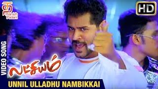 Lakshyam Tamil Movie Songs HD | Unnil Ulladhu Nambikkai Video Song | Prabhu Deva | Thamizh Padam