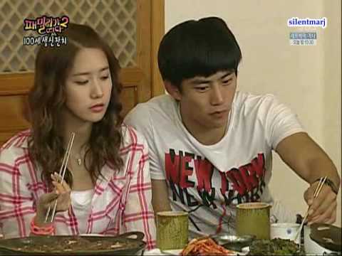 Yoona and Taecyeon No One Else Comes Close