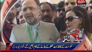 Abb Takk Headlines - 04 PM - 20 July 2017