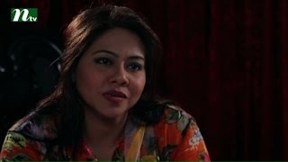 Bangla Natok - Akasher Opare Akash l Shomi, Jenny, Asad, Sahed l Episode 06 l Drama & Telefilm