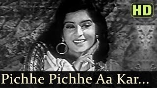 Peechhe Peechhe Aa Kar - Dev Anand - Kalpana Kartik - House No.44 - Hindi Songs - S.D. Burman
