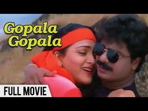 Gopala Gopala Tamil Full Movie HD   Pandiarajan   Kushboo   Deva   Star Movies