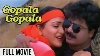Gopala Gopala Tamil Full Movie HD | Pandiarajan | Kushboo | Deva | Star Movies