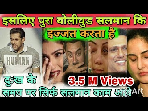 Xxx Mp4 Why Do So Many People Respect Of Salman Khan Salman Khan Better Than In Other Starts In Bollywood 3gp Sex