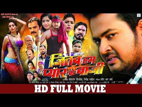 Xxx Mp4 BAAZI Superhit Full Bhojpuri Movie 2018 3gp Sex