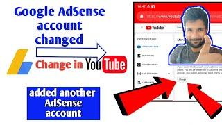 How To Change Adsense Account on youtube channel | how to add another adsense account in youtube