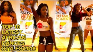 Top 10 Most Amazing African Dance Styles of 2017