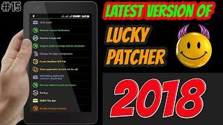 Best Version of lucky patcher || Lucky patcher