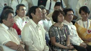 118th DFA Foundation Day and Conferment Ceremony of Presidential Awards (Speech) 6/23/2015