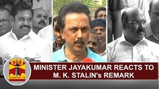 Minister Jayakumar reacts to M. K. Stalin