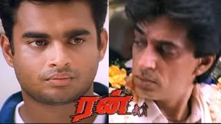 Run | Run Tamil Full Movie Scenes | Madhavan goes to chennai | Madhavan Meets Raghuvaran | Run Movie