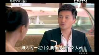 Su You Peng - Another News on His Coming Drama